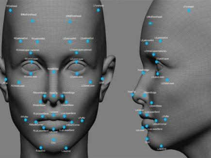 reconocimeinto-facial[1]